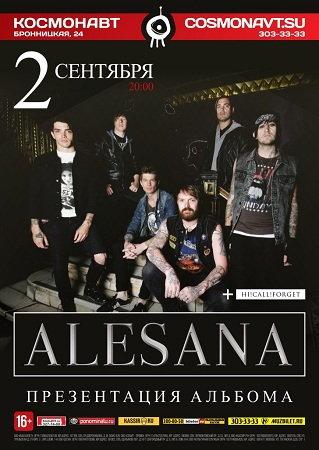 02 сентября - Alesana