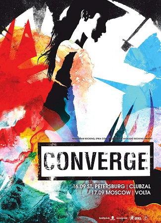 16 сентября - CONVERGE