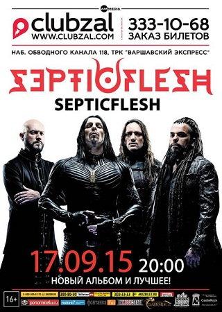 17 сентября - SEPTICFLESH