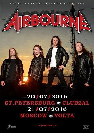 20 июля 2016 г. - AIRBOURNE