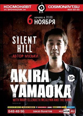 06 ноября 2016 г. - AKIRA YAMAOKA