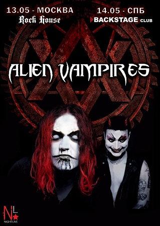 14 мая 2016 г. - ALIEN VAMPIRES