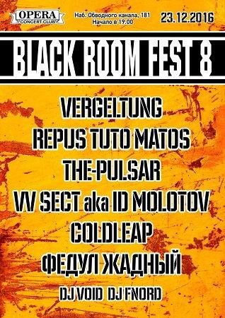 23 декабря 2016 г. - Black Room Fest 8