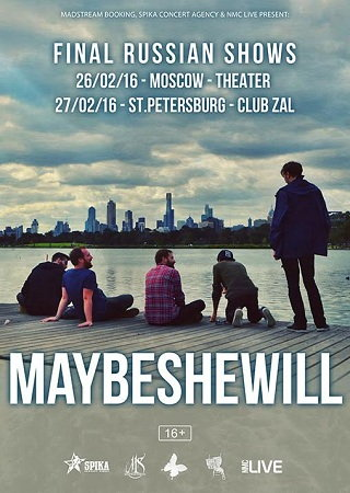 27 февраля 2016 г. - MAYBESHEWILL