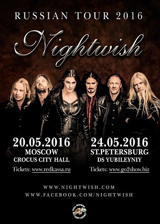 24 мая 2016 г. - NIGHTWISH