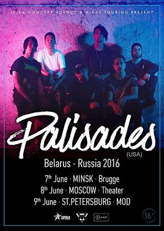 9 июня 2016 г. - PALISADES
