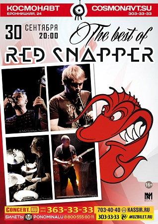 30 сентября 2016 г. - RED SNAPPER