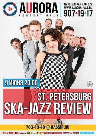 9 июня 2016 г. - SKA-JAZZ REVIEW