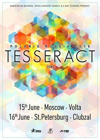 16 июня 2016 г. - TESSERACT