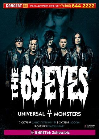 07 октября 2016 г. - THE 69 EYES