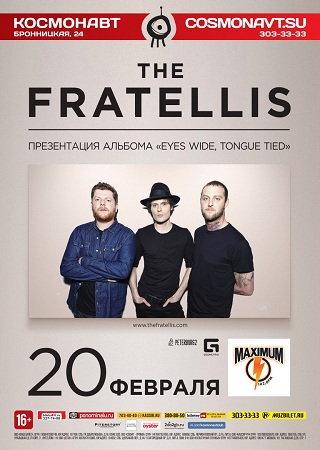 20 февраля 2016 г. - The Fratellis