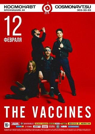 12 февраля 2016 г. - The Vaccines