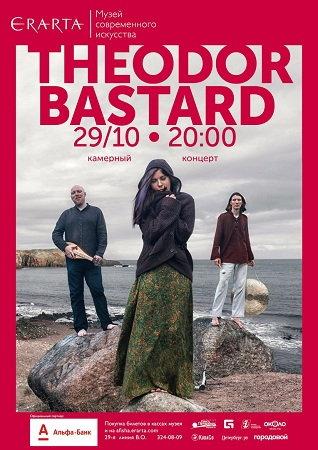 29 октября 2016 г. - THEODOR BASTARD
