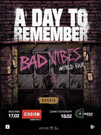 18 февраля 2017 г. - A Day To Remember