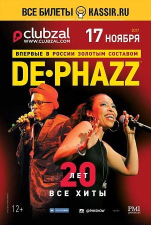 17 ноября 2017 г. - De-Phazz