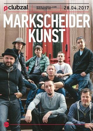 28 апреля 2017 г. - Markscheider Kunst