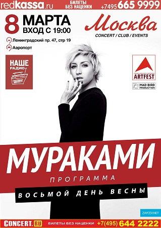VIPPARTERRU  билеты на концерты и в театры Продажа и