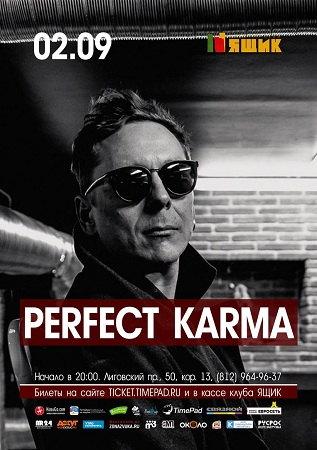 02 сентября 2017 г. - Perfect Karma