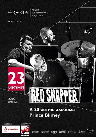 23 июня 2017 г. - RED SNAPPER