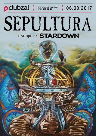 06 марта 2017 г. - SEPULTURA