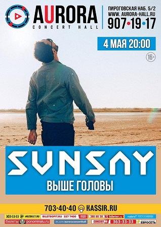 04 мая 2017 г. - SUNSAY