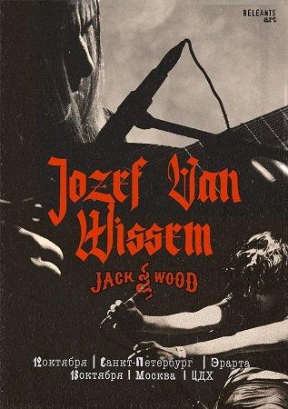12 октября 2017 г. - JOZEF VAN WISSEM & JACK WOOD
