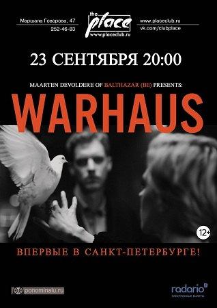 23 сентября 2017 г. - Warhaus