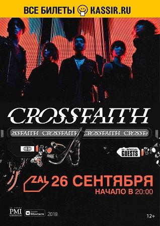 26 сентября 2018 г. - CROSSFAITH