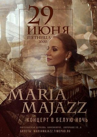 29 июня 2018 г. - Maria Majazz