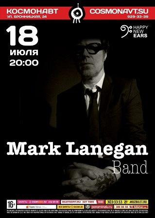 18 июля 2018 г. - Mark Lanegan Band