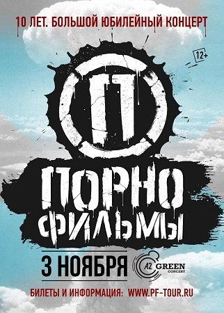 03 ноября 2018 г. - ПОРНОФИЛЬМЫ