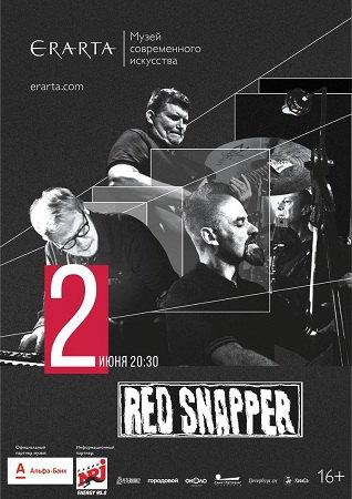 02 июня 2018 г. - RED SNAPPER