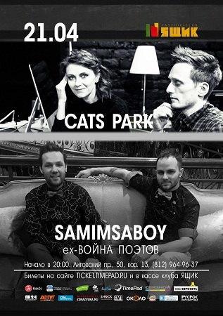 21 апреля 2018 г. - Samimsaboy (ex-Война Поэтов) и Cats Park
