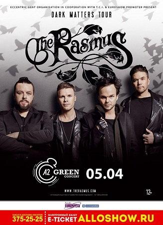 05 апреля 2018 г. - THE RASMUS