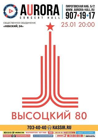 25 января 2018 г. - ФЕСТИВАЛЬ