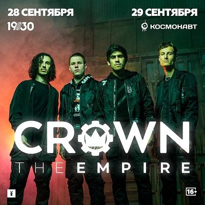 29 сентября 2019 г  - Crown The Empire в клубе