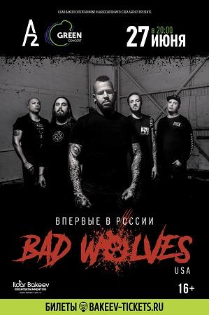 27 июня 2019 г. - BAD WOLVES