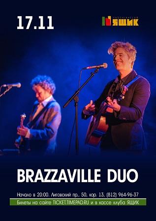 17 ноября 2019 г. - Brazzaville Duo