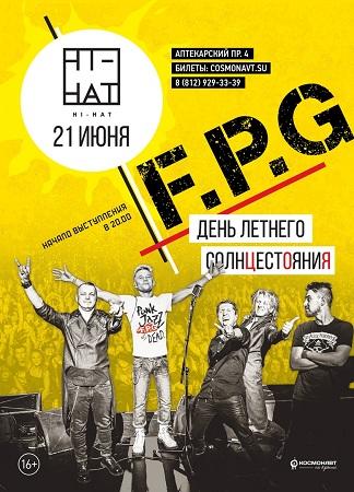 21 июня 2019 г. - F.P.G.