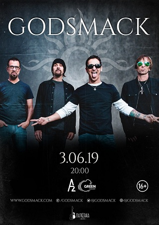 03 июня 2019 г. - Godsmack