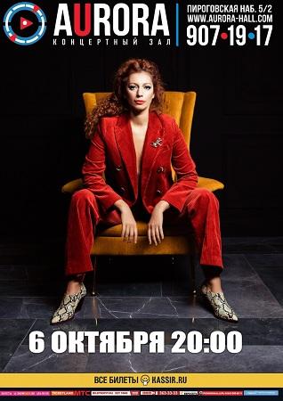 06 октября 2019 г. - ЮЛИЯ КОГАН