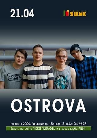 21 апреля 2019 г. - OSTROVA