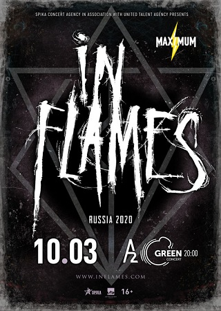 10 марта 2020 г. - IN FLAMES