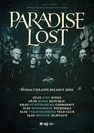 09 февраля 2020 г. - Paradise Lost