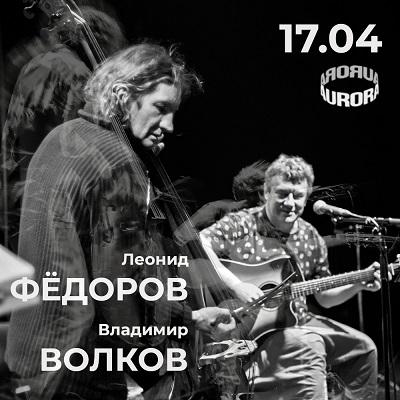 fedorov_volkov
