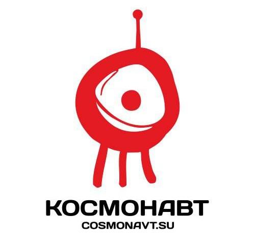 cosmonavt
